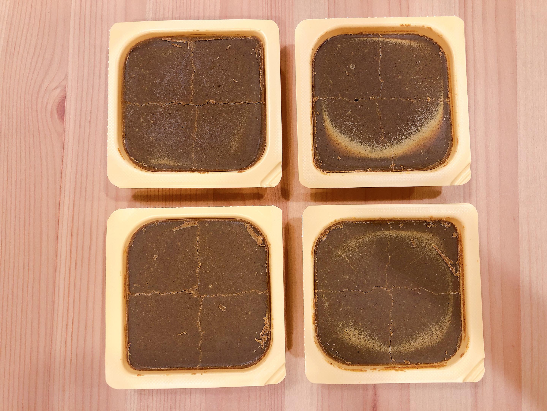 小資上班族最愛的S&B愛思必金牌咖哩:日式烤飯糰、咖哩雞的第 3 張圖片
