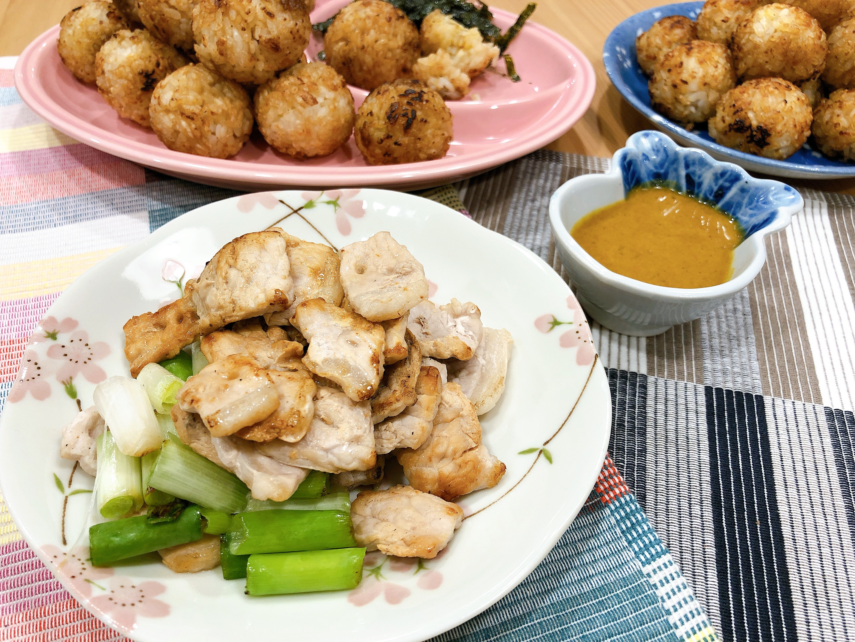 小資上班族最愛的S&B愛思必金牌咖哩:日式烤飯糰、咖哩雞的第 13 張圖片