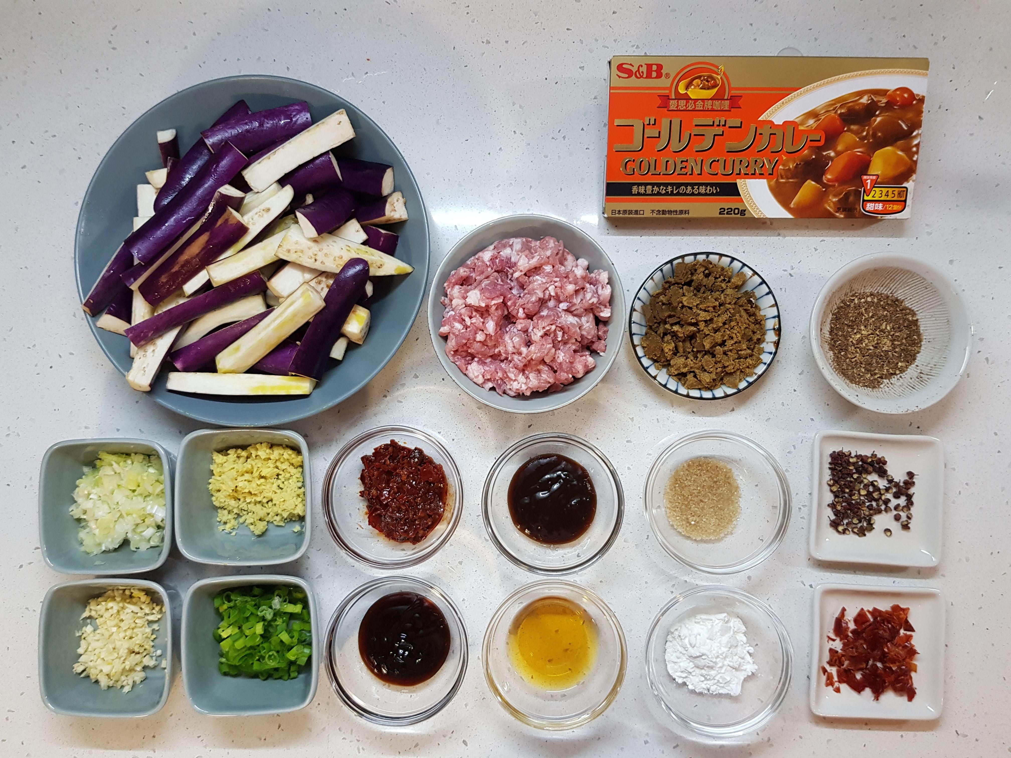 美味百搭的料理好咖,S&B愛思必金牌咖哩塊的第 11 張圖片