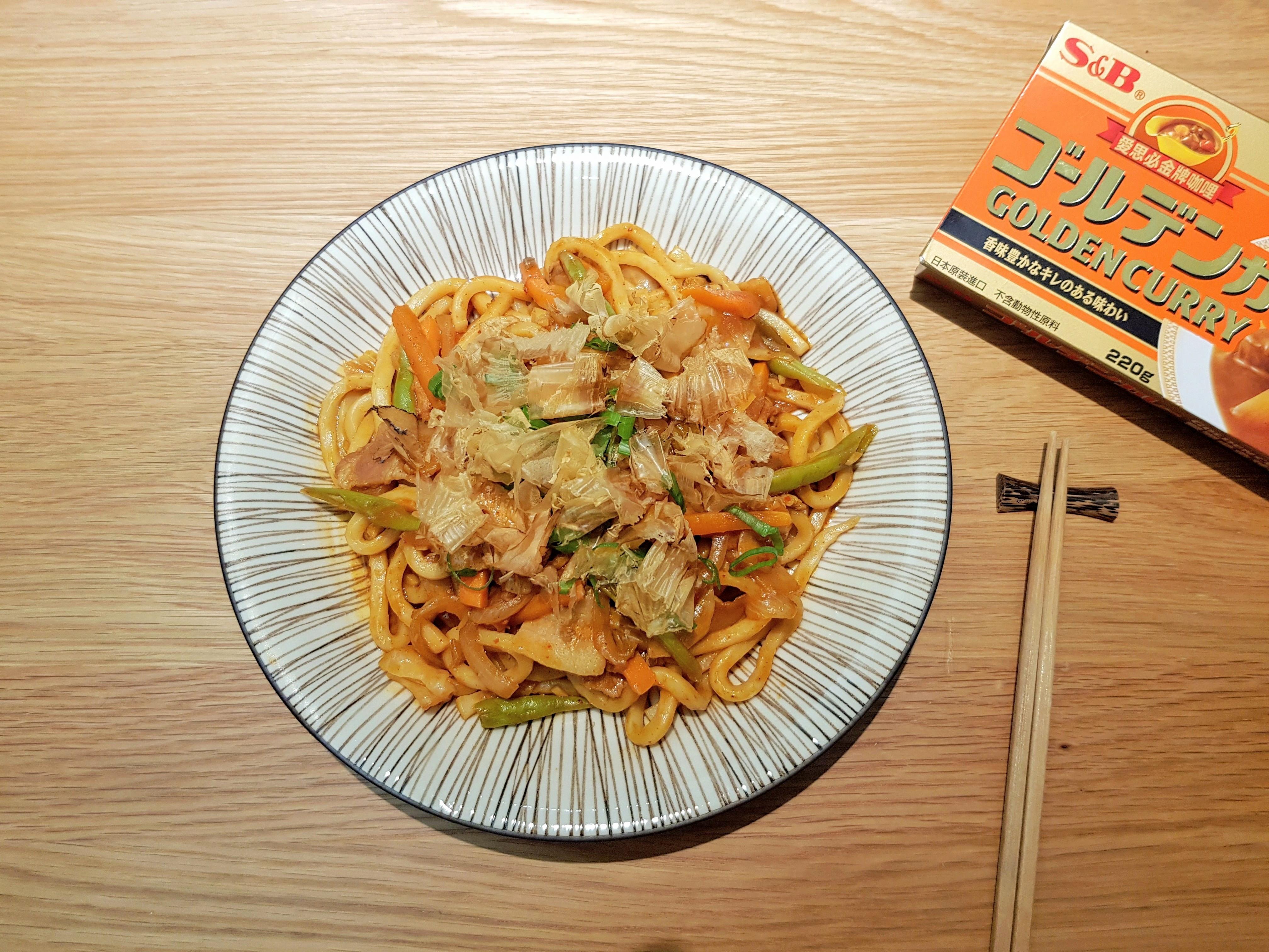 美味百搭的料理好咖,S&B愛思必金牌咖哩塊的第 16 張圖片