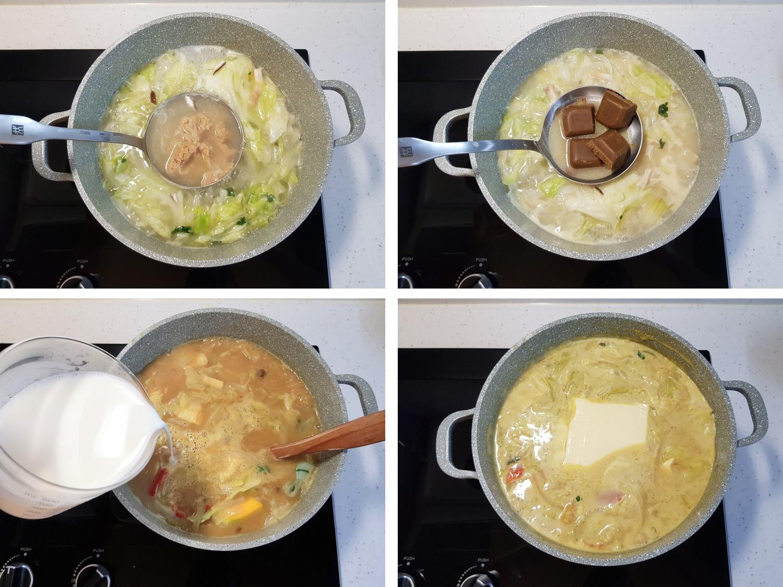 美味百搭的料理好咖,S&B愛思必金牌咖哩塊的第 30 張圖片