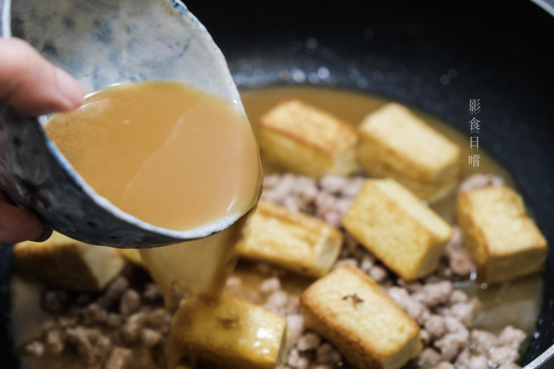 讓美味咖哩融入你的家常料理 - S&B金牌咖哩塊的第 5 張圖片