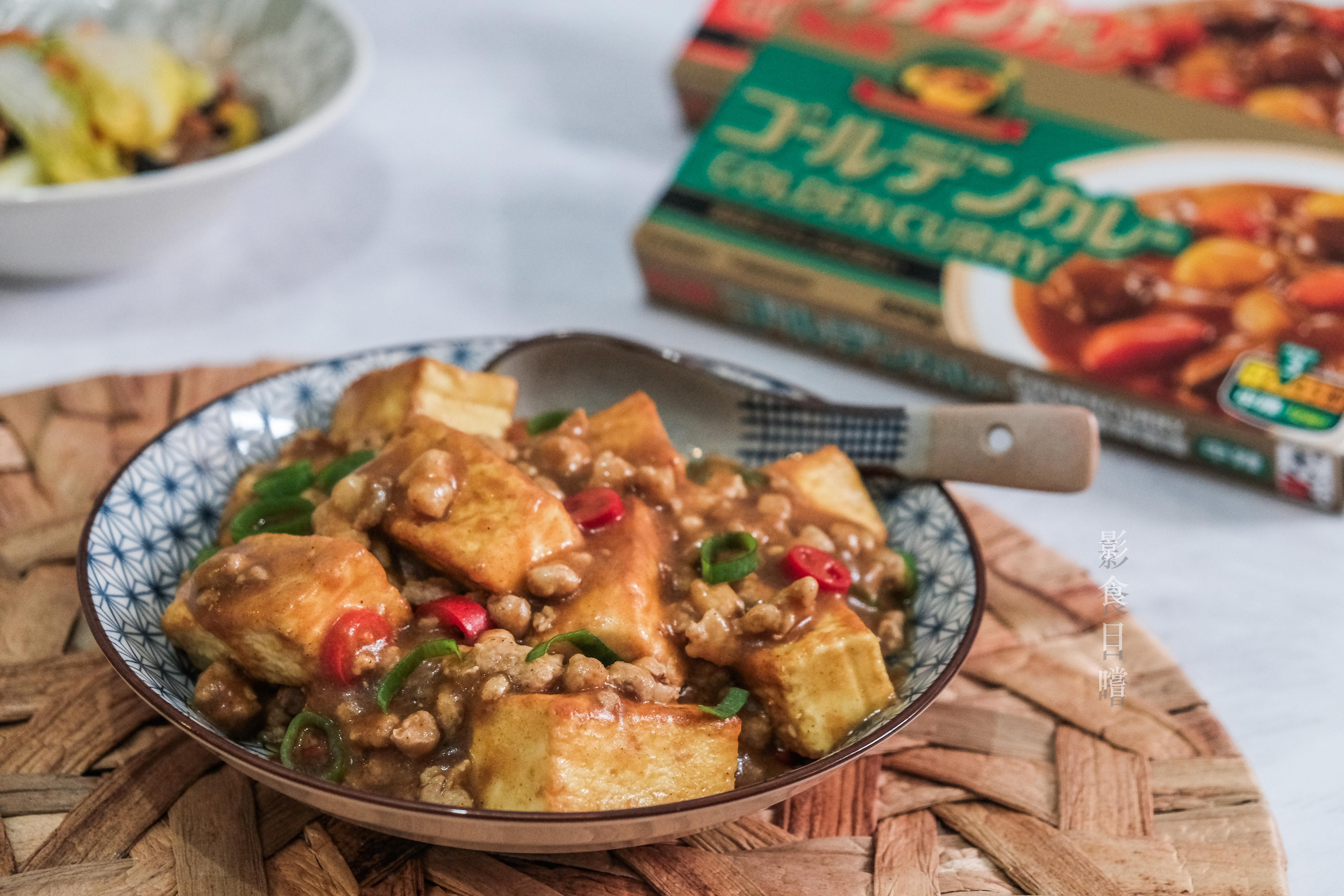 讓美味咖哩融入你的家常料理 - S&B金牌咖哩塊的第 3 張圖片