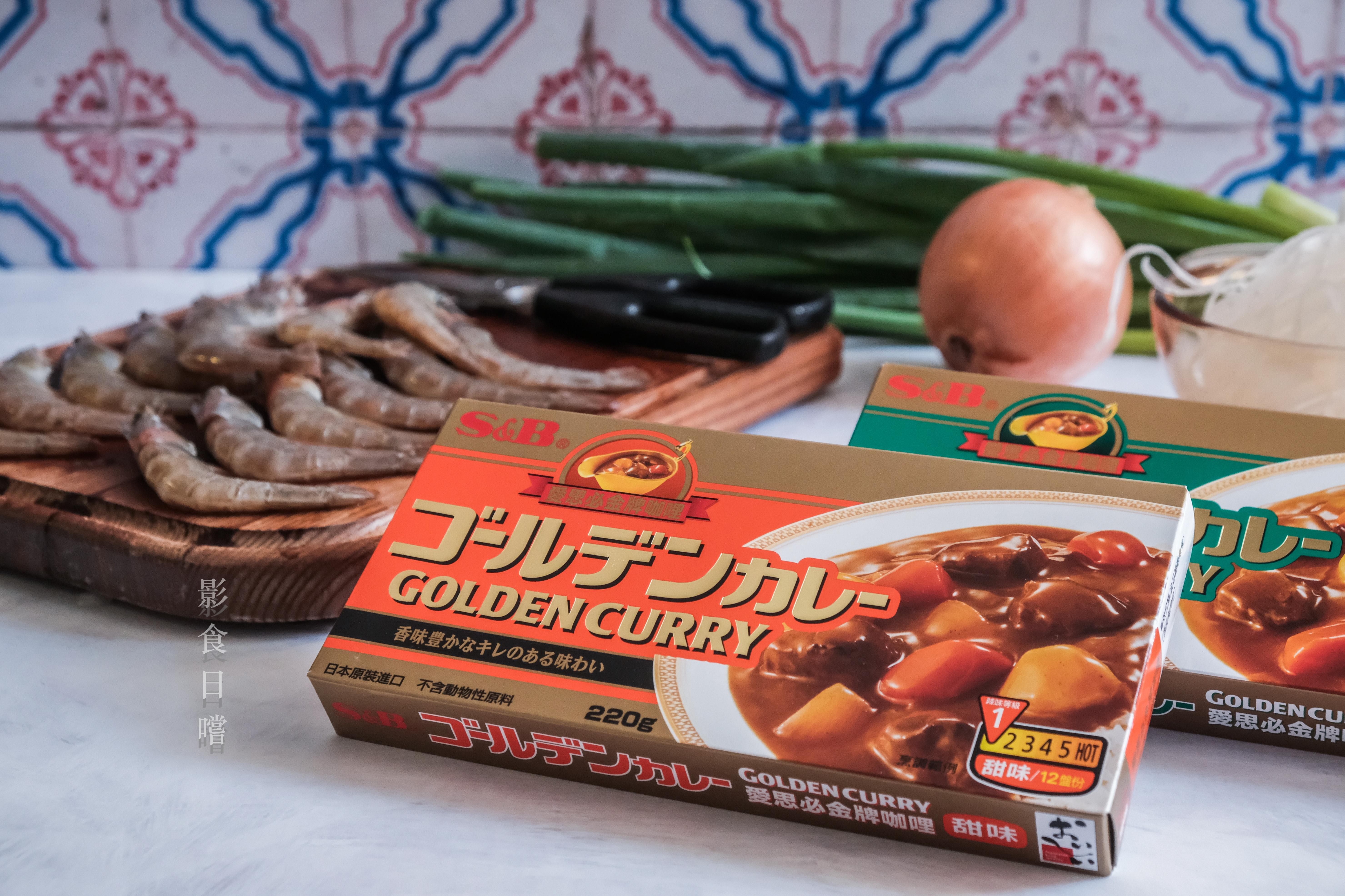 讓美味咖哩融入你的家常料理 - S&B金牌咖哩塊的第 14 張圖片