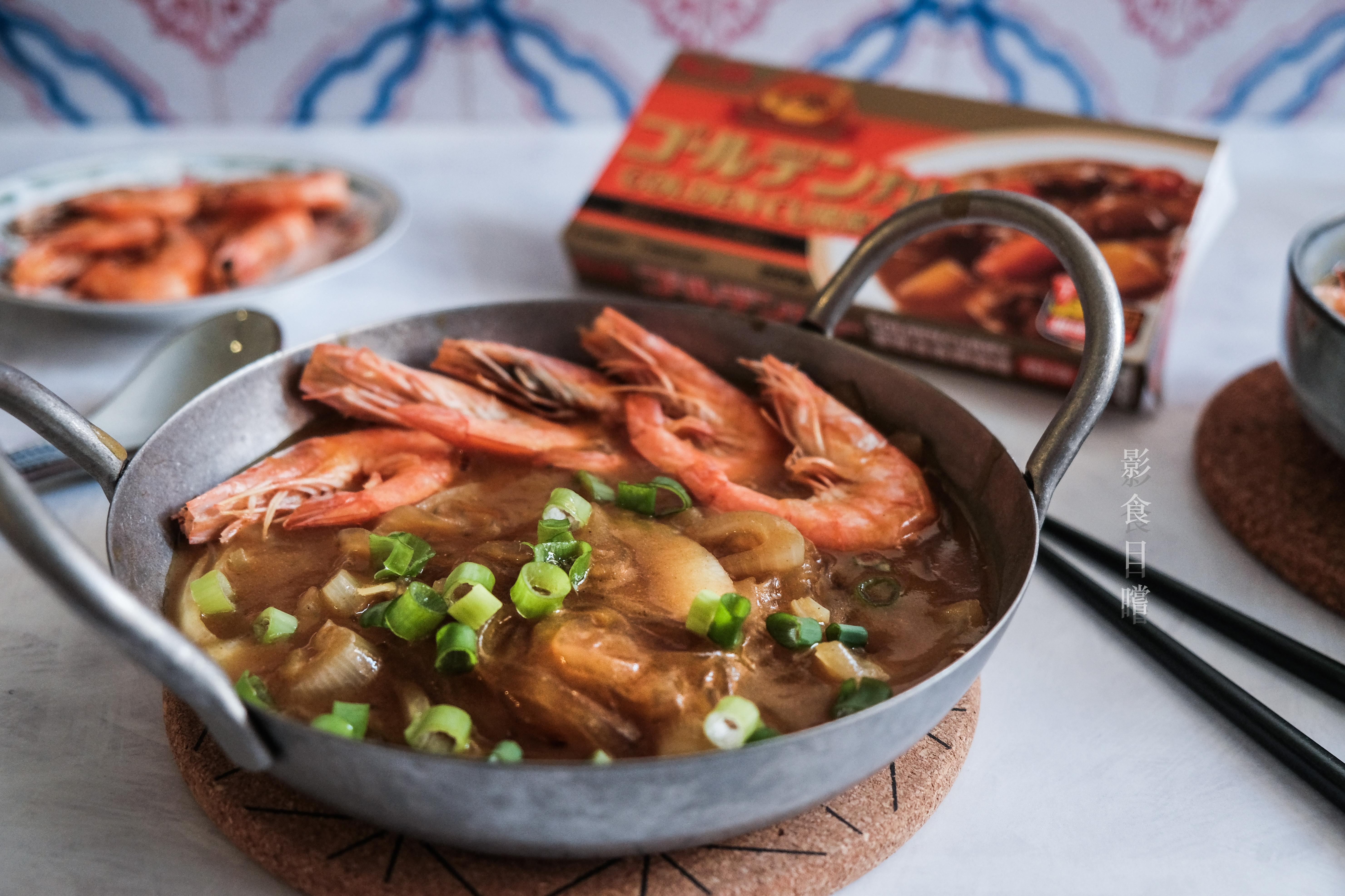 讓美味咖哩融入你的家常料理 - S&B金牌咖哩塊的第 17 張圖片