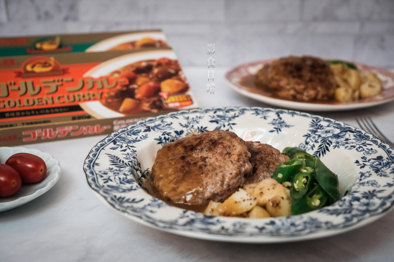 讓美味咖哩融入你的家常料理 - S&B金牌咖哩塊的第 21 張圖片