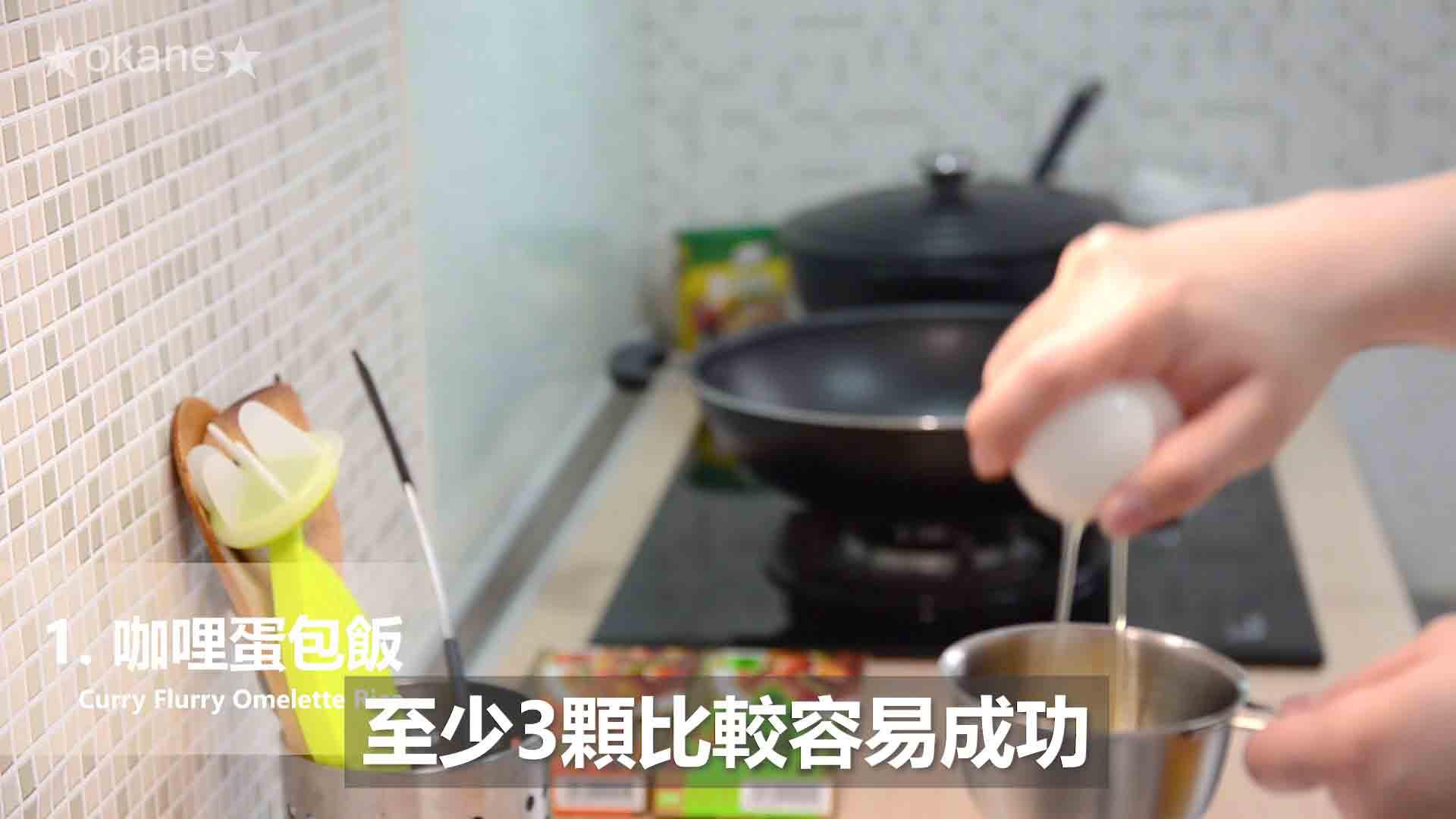 日系S&B金牌(純素)咖哩✨跨界蔬食的美味驚艷的第 15 張圖片