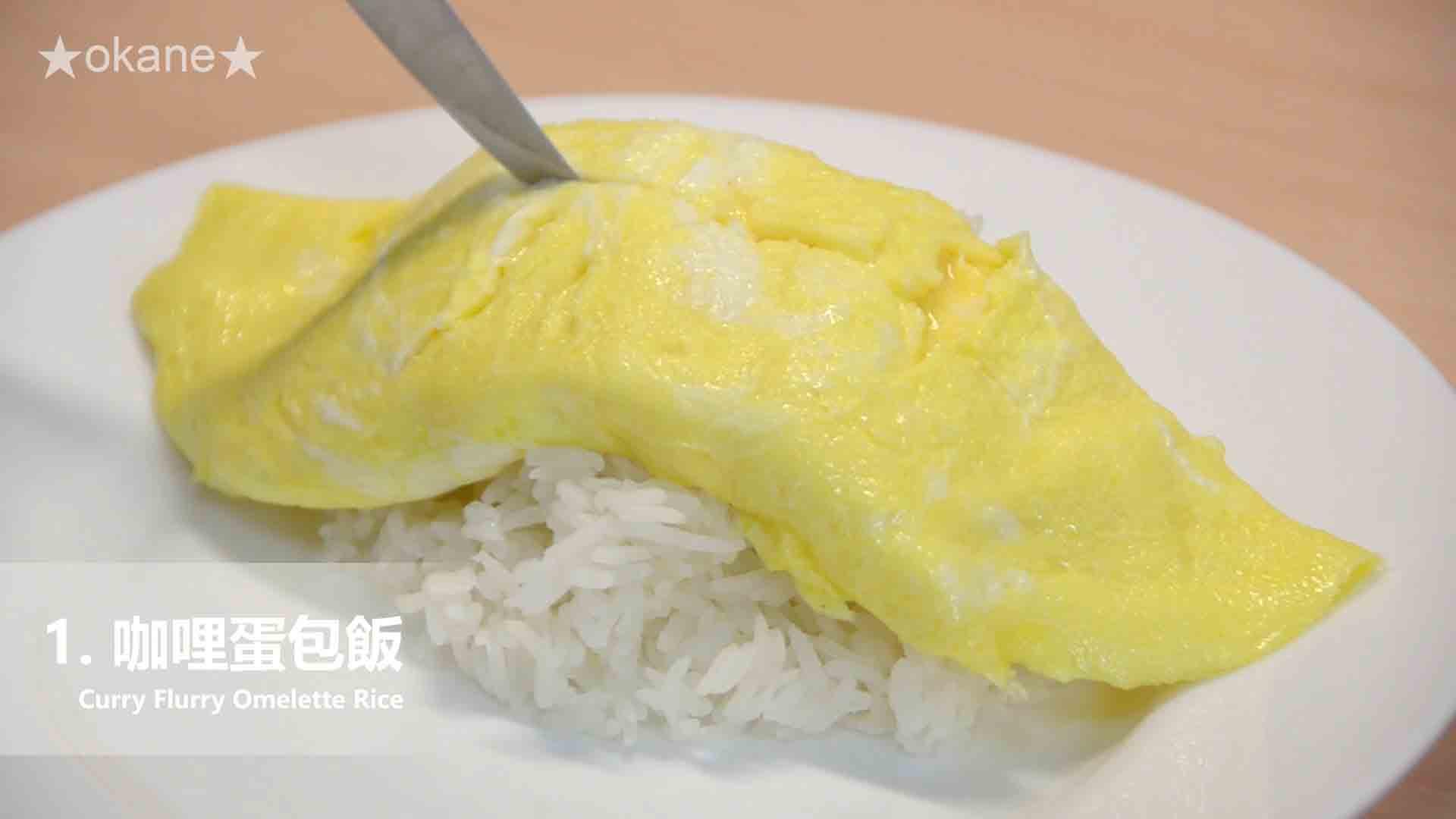 日系S&B金牌(純素)咖哩✨跨界蔬食的美味驚艷的第 22 張圖片