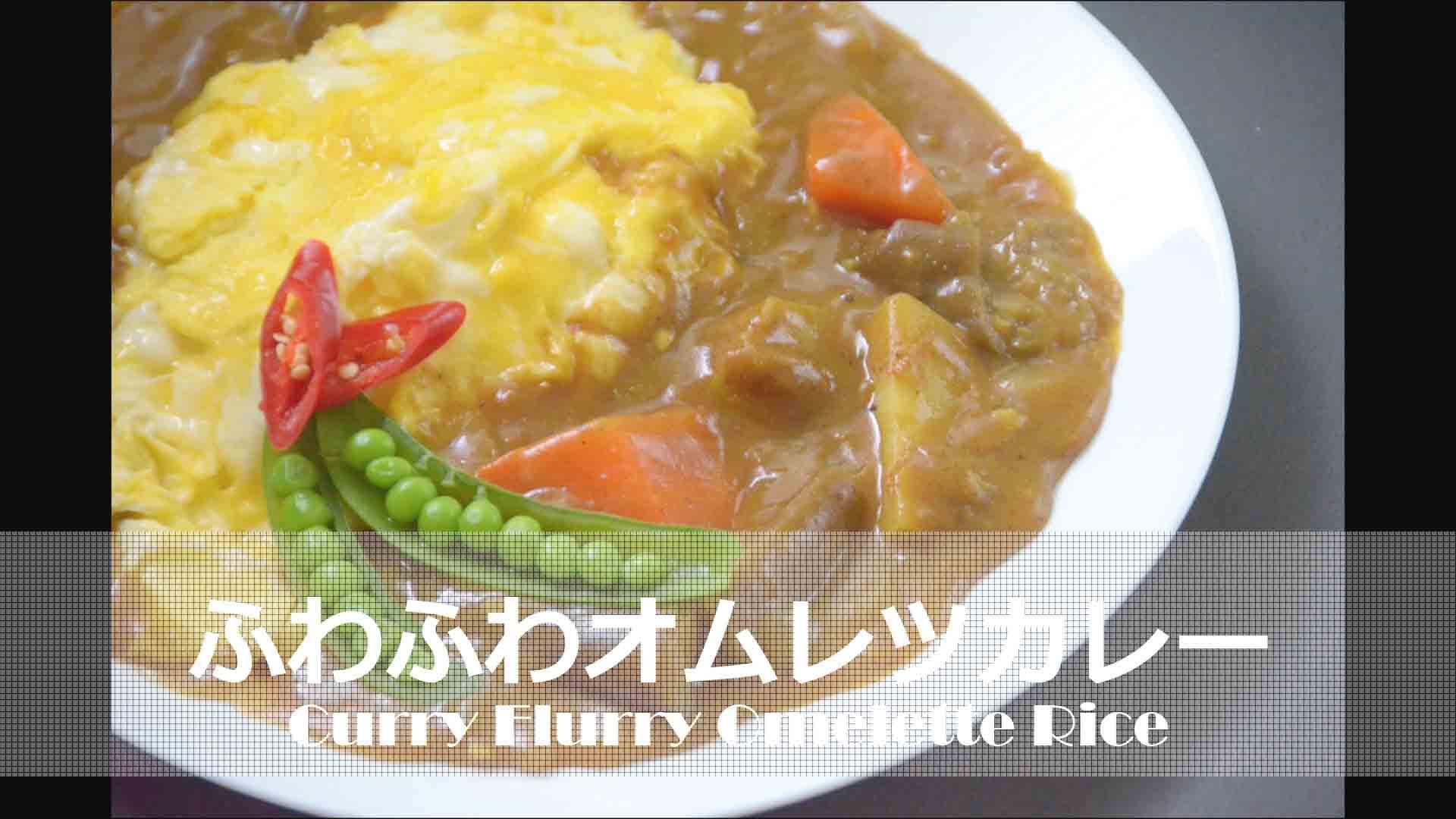 日系S&B金牌(純素)咖哩✨跨界蔬食的美味驚艷的第 24 張圖片