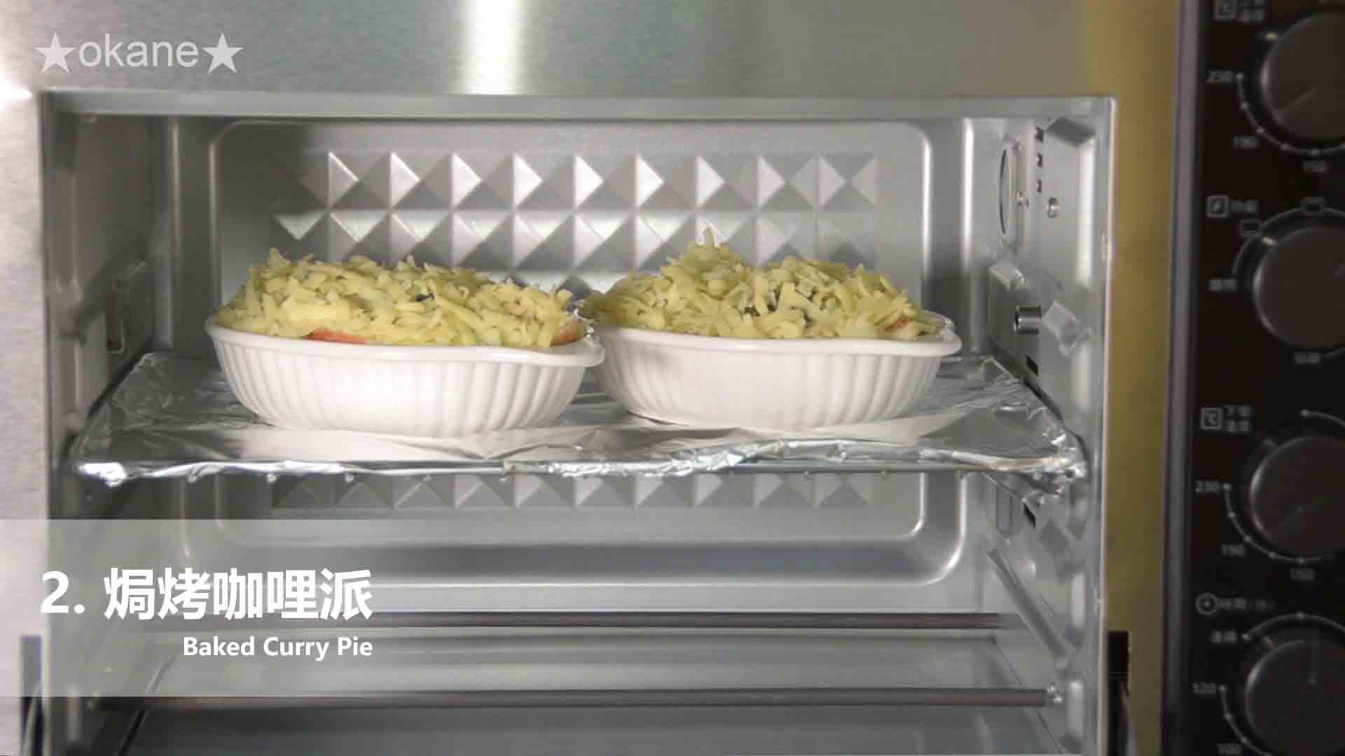 日系S&B金牌(純素)咖哩✨跨界蔬食的美味驚艷的第 30 張圖片