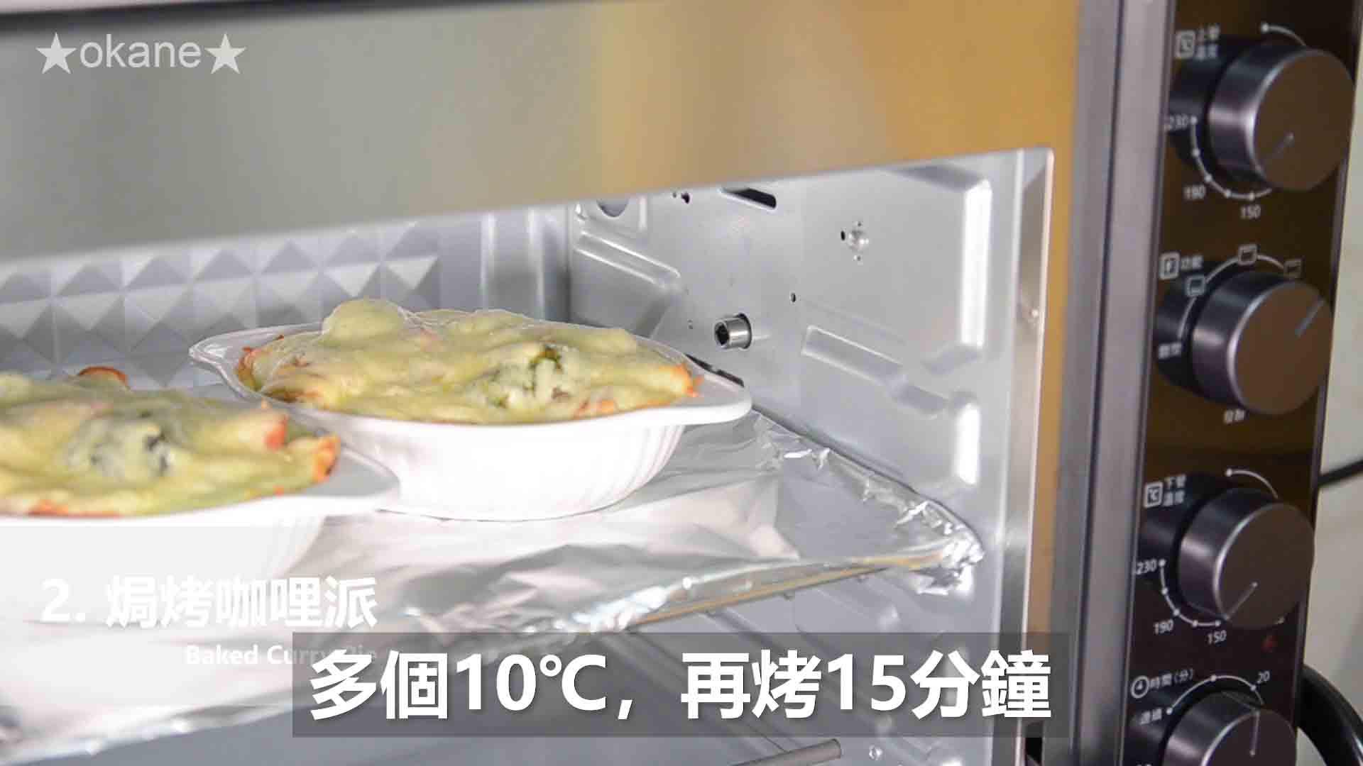 日系S&B金牌(純素)咖哩✨跨界蔬食的美味驚艷的第 31 張圖片
