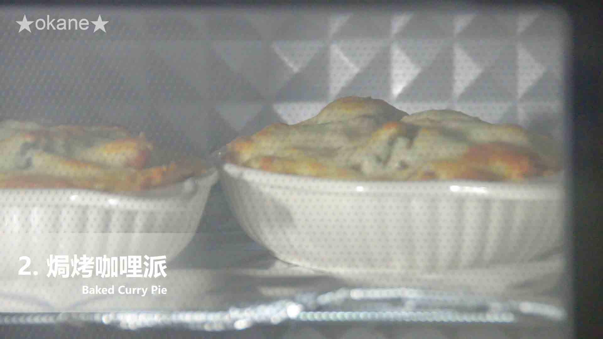 日系S&B金牌(純素)咖哩✨跨界蔬食的美味驚艷的第 32 張圖片