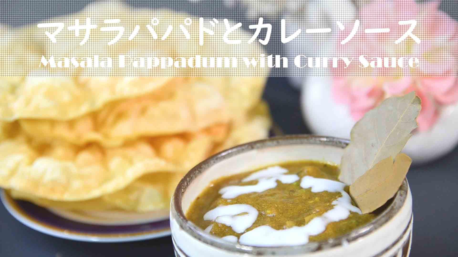 日系S&B金牌(純素)咖哩✨跨界蔬食的美味驚艷的第 41 張圖片