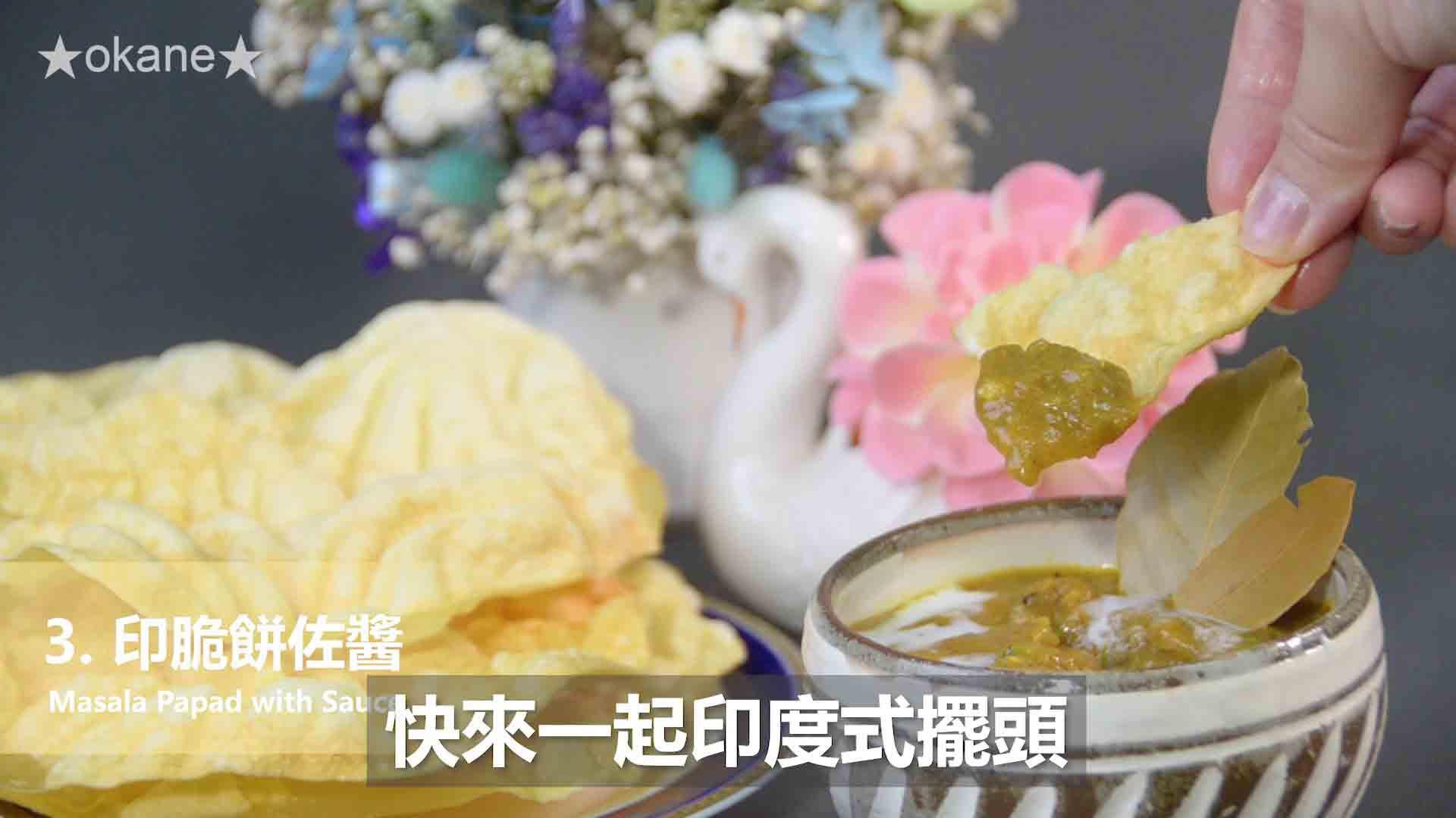 日系S&B金牌(純素)咖哩✨跨界蔬食的美味驚艷的第 42 張圖片