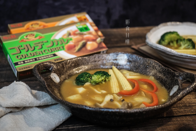 讓美味咖哩融入你的家常料理 - S&B金牌咖哩塊的第 28 張圖片