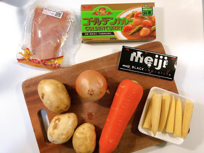 小資上班族最愛的S&B愛思必金牌咖哩:日式烤飯糰、咖哩雞的第 14 張圖片