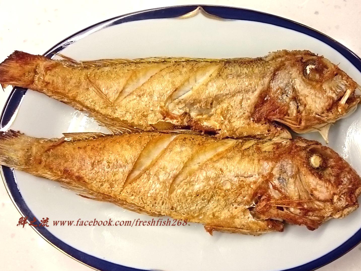 香煎馬頭魚【鮮之流】