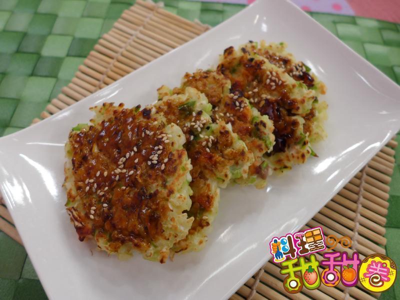 料理甜甜圈【清爽不卡油】鮭魚蔬菜米飯煎餅