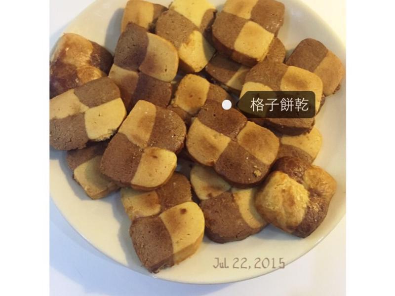 格子雙色餅乾