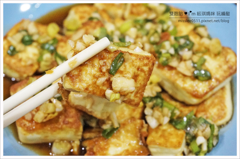 【香煎雞蛋豆腐】醬汁這樣調最好吃