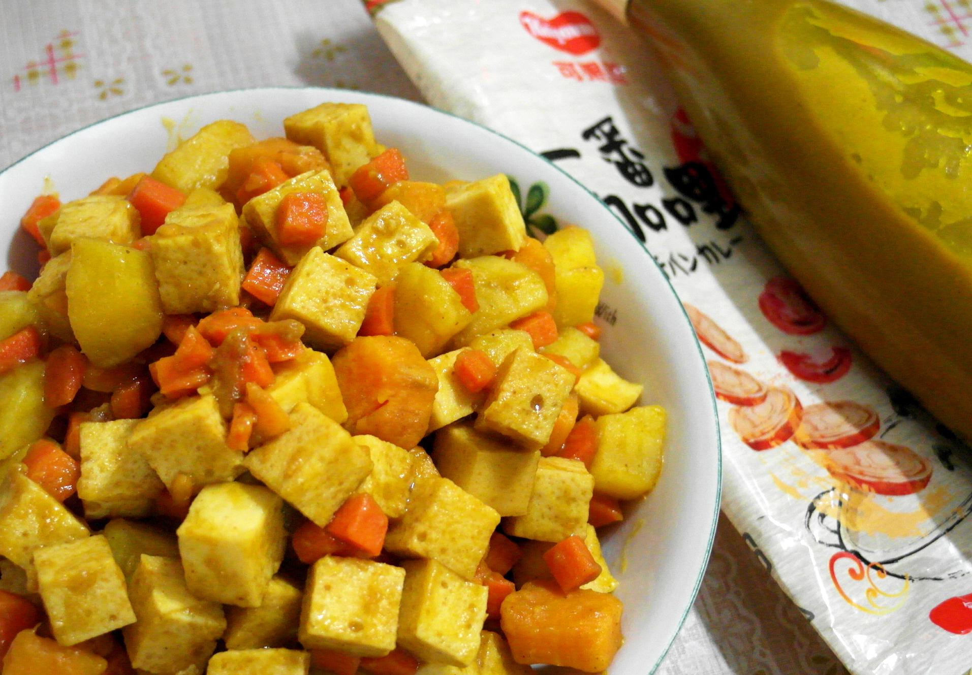 【可果美咖哩醬】素食地瓜百頁豆腐咖哩