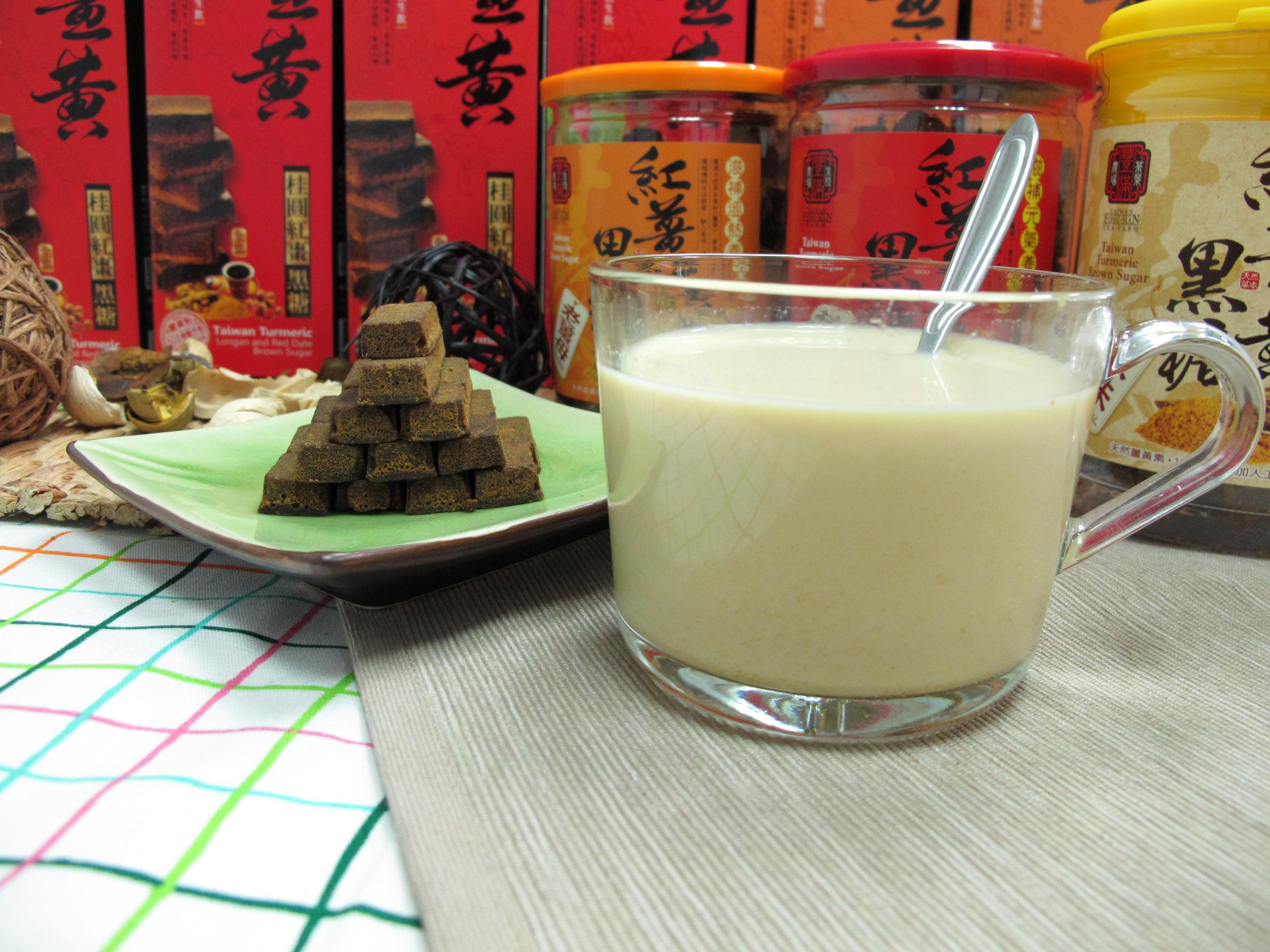 薑黃黑糖鮮奶(冰)