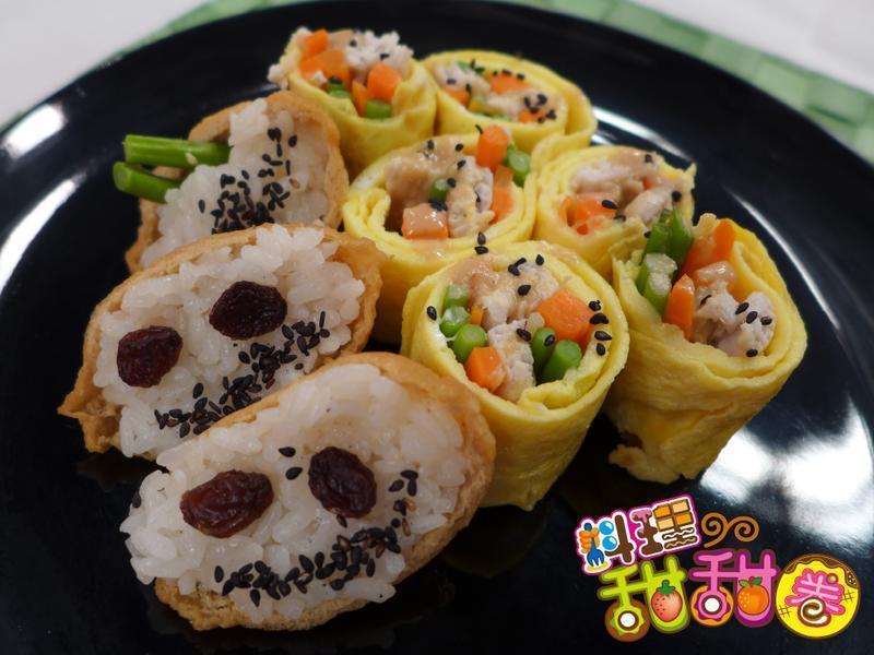 料理甜甜圈【可愛便當】微笑豆皮蔬菜卷