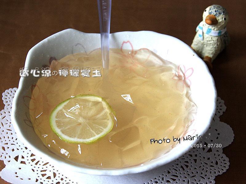 瑪莉廚房:透心涼の檸檬愛玉