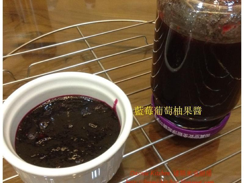 藍莓葡萄柚果醬