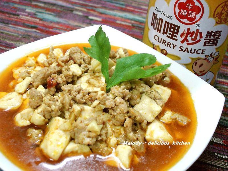 麻婆豆腐『牛頭牌咖哩新食代』