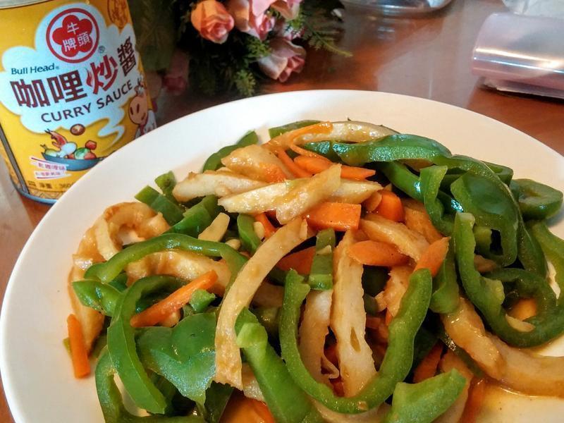 青椒炒甜不辣『牛頭牌咖哩新食代』