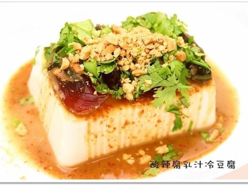 酸辣腐乳汁冷豆腐