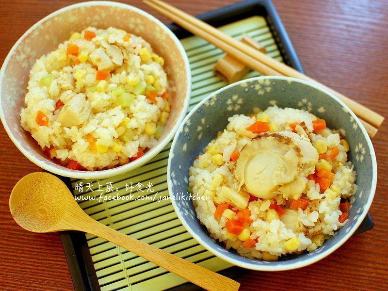 帆立貝炊飯【鮮之流】