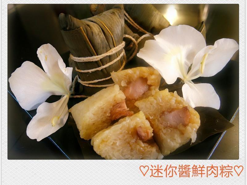迷你醬鮮肉粽『快鍋就用樂鍋史蒂娜』