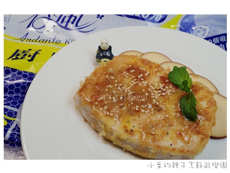 酥煎黃金旗魚排