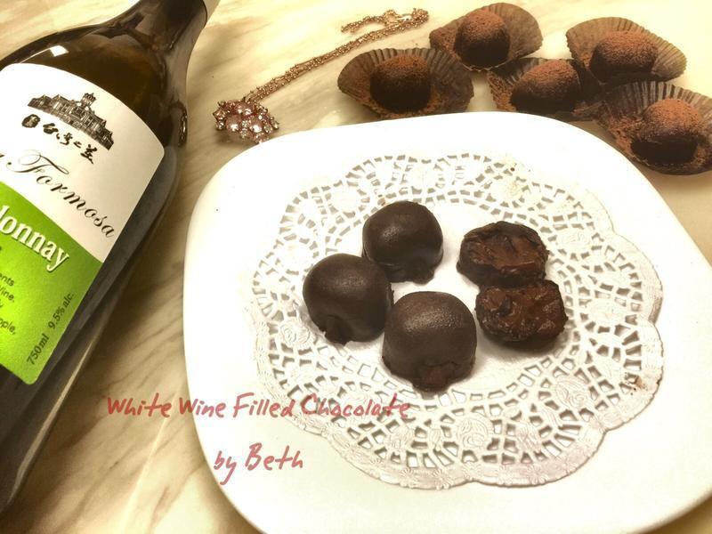 濃情酒心巧克力「玉泉台灣之美白葡萄酒」