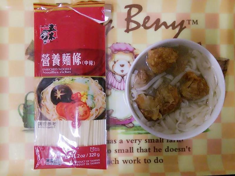 香酥餛飩湯麵【五木拉麵】
