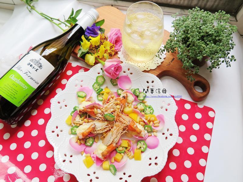 【白酒微醺時光】玫瑰鮮蝦情人特餐