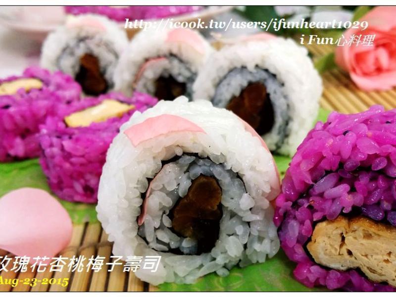 ♥i fun心料理♥玫瑰花瓣杏桃梅子壽司