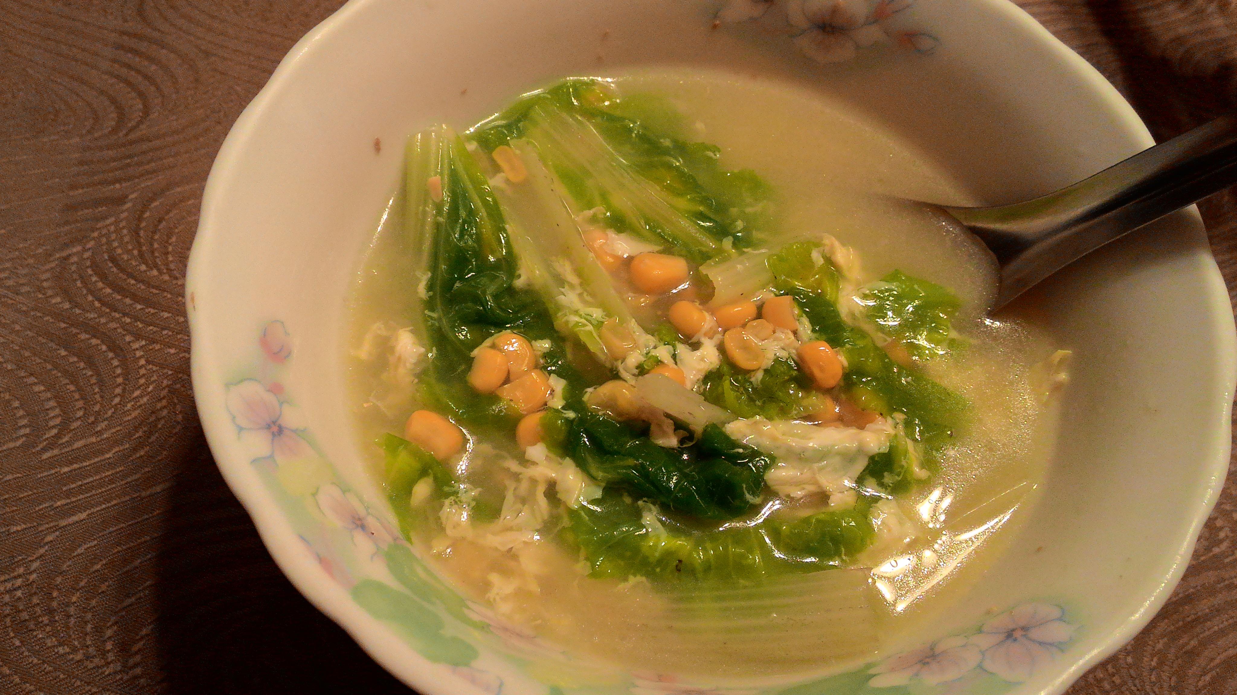 玉米小白菜蛋花湯