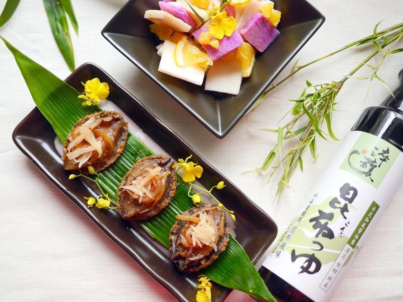 秋柚鮑魚奶油燒 _淬釀懷石的秋季