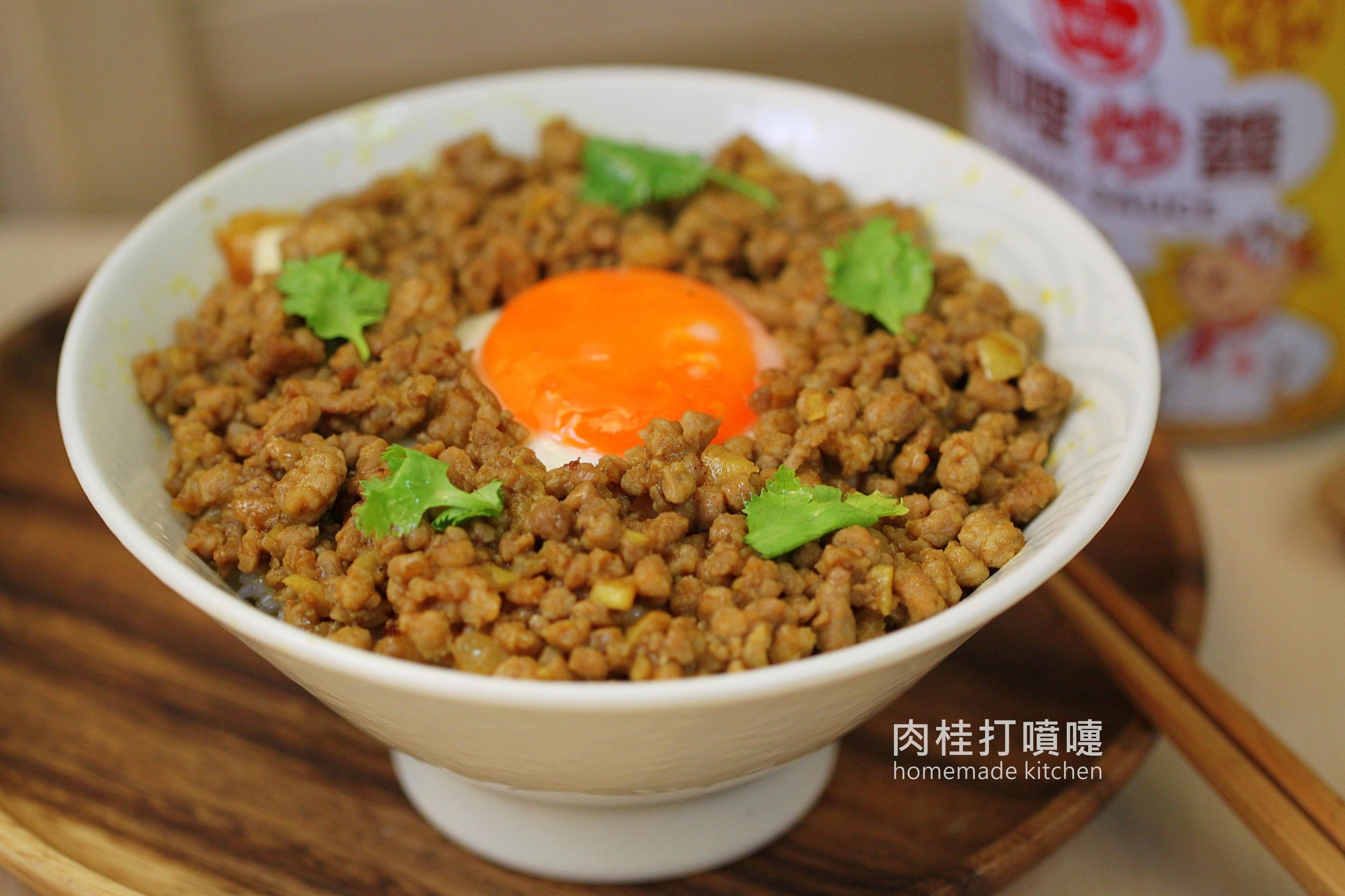 月見咖哩肉醬拌飯【牛頭牌咖哩新食代】
