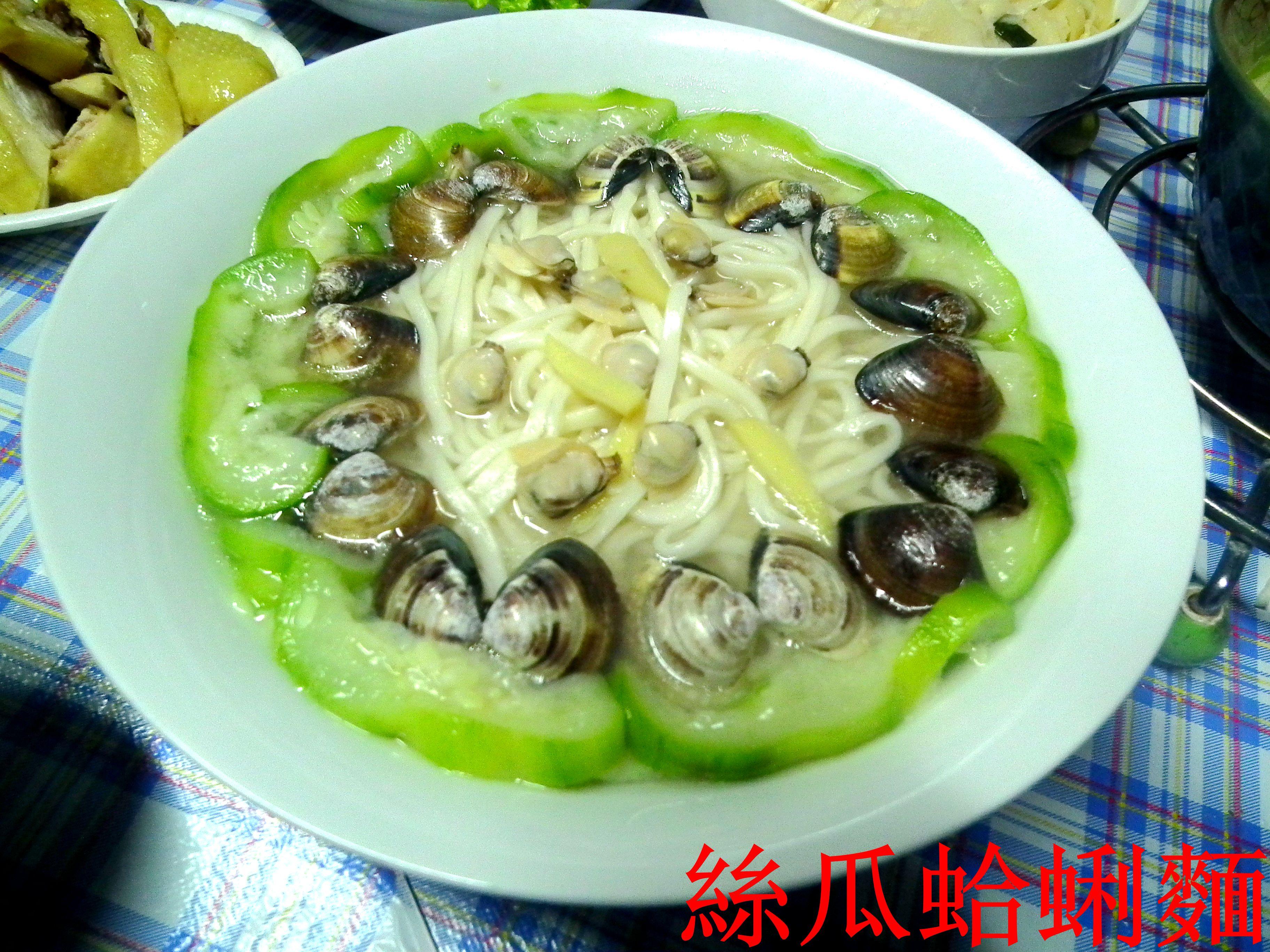 絲瓜蛤蜊湯麵 【五木拉麵】
