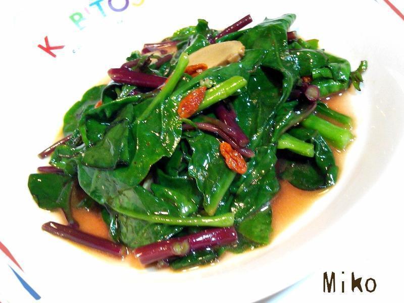 麻油枸杞紅皇宮菜