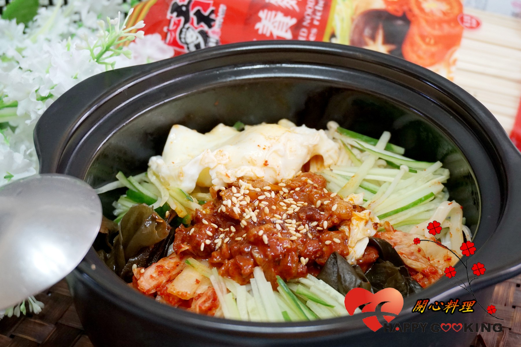 韓式石鍋拌麵【五木拉麵】