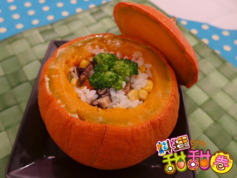 料理甜甜圈【好粥到】黃金蔬菜南瓜盅