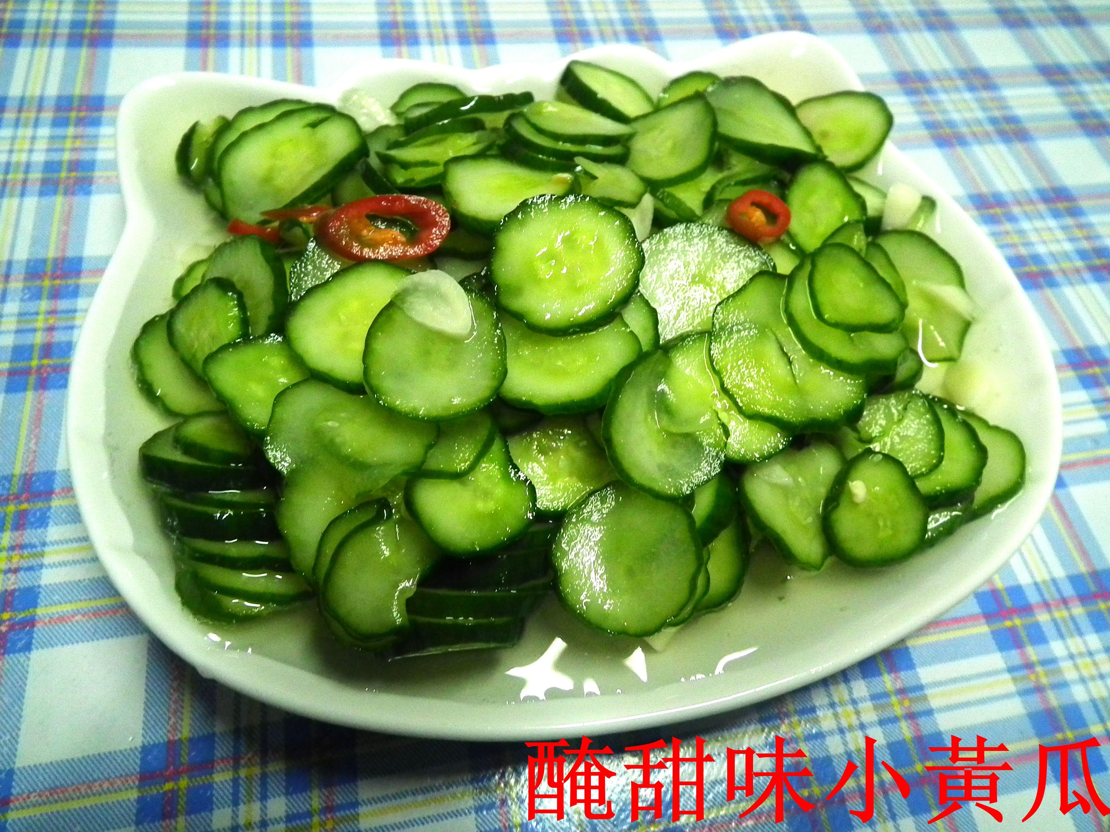 醃甜味小黃瓜(很下飯)