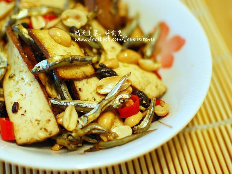 辣炒小魚乾
