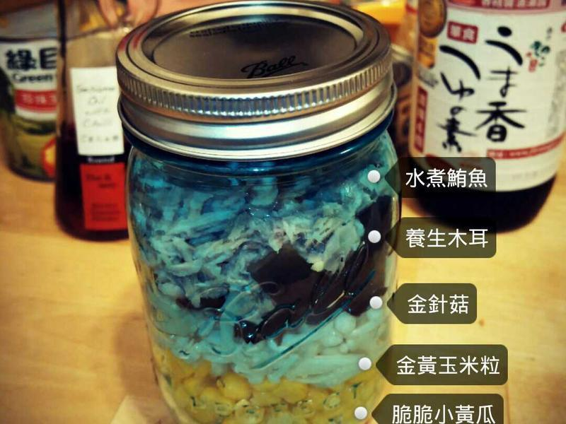 玻璃罐沙拉 BALL MASON JAR