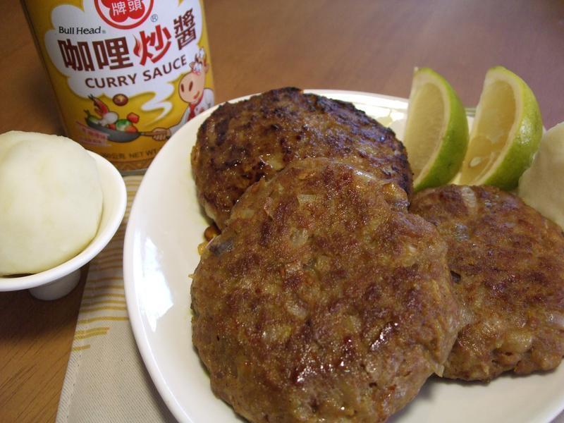 咖哩馬鈴薯漢堡排_牛頭牌咖哩新食代